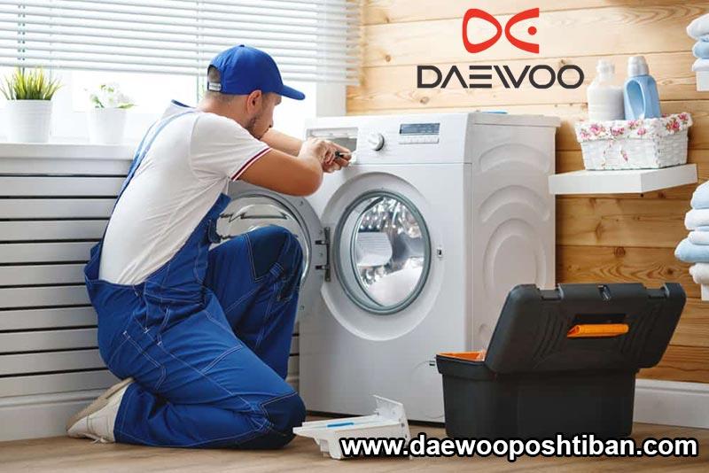 ایرادات رایج در تعمیرات ماشین لباسشویی دوو