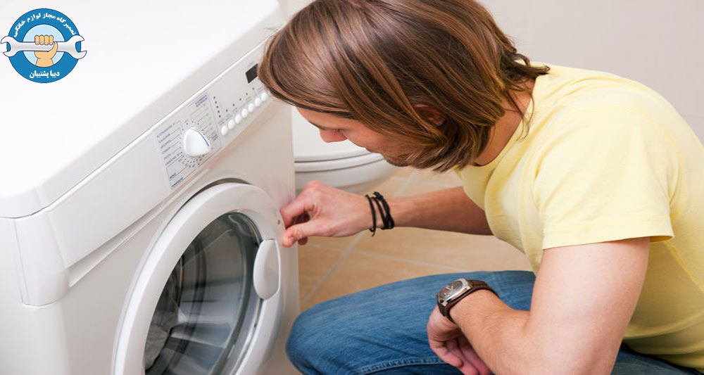علت ارور le در ماشین لباسشویی دوو