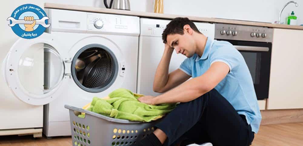 علت صدای زیاد ماشین لباسشویی دوو