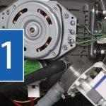 علت ارور E1 در ماشین ظرفشویی دوو